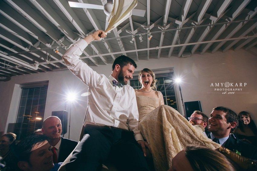 Tracy and Tim's Three Three Three Dallas Wedding